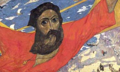 Фрагмент картины Ильи Глазунова